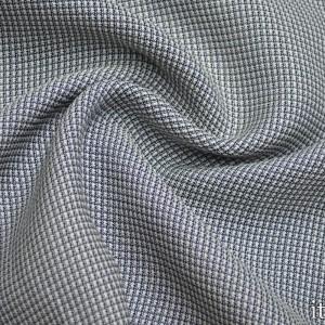 Ткань Хлопок Костюмный 6356