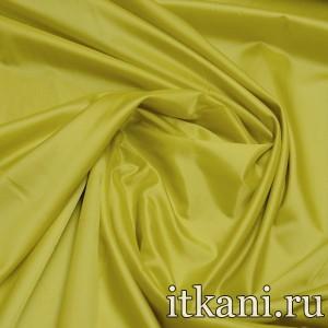 Ткань Курточная