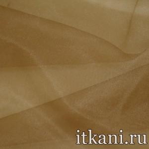 Ткань Органза, цвет коричневый (3423)
