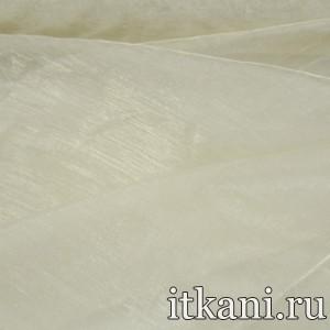 Ткань Органза, цвет молочный (3442)