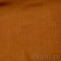 Ткань Рубашечная рыжая