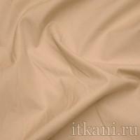 """Ткань Рубашечная бежевого цвета """"Бернард"""""""