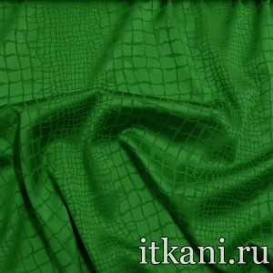 Ткань Шелк 5034 цвет зеленый