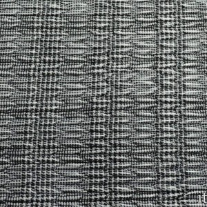 Ткань Курточная Стеганая 5705