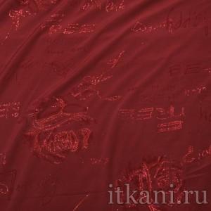 Ткань Трикотаж, узор абстрактный (0298)