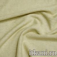 Ткань Трикотаж Футер