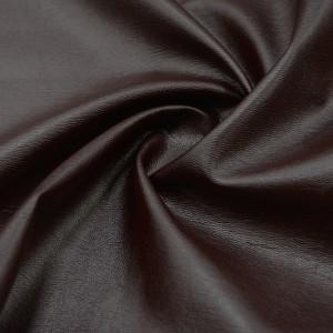 Искусственная Кожа  400 г/м2, цвет коричневый (9904)