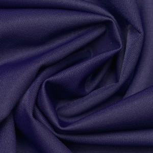 Сетка Siviglia COSMO 85 г/м2, цвет синий (9906)