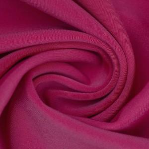 Бифлекс Warm New POWER BERRY 250 г/м2, цвет сиреневый (9931)