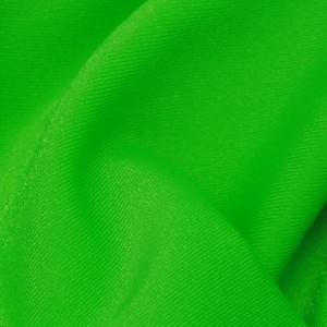 """Ткань Бифлекс """"Зеленый"""", цвет зеленый (i427)"""