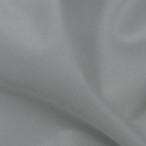 """Ткань Бифлекс """"Серебристый"""""""