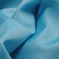 "Ткань Бифлекс ""Голубой"""