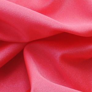 """Ткань Бифлекс """"Пюсовый"""", цвет розовый (i944)"""