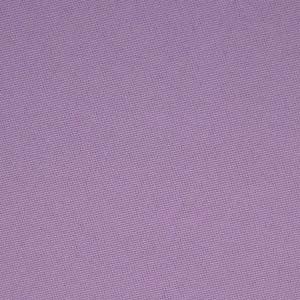 """Ткань Габардин """"Розовый"""", цвет розовый (i466)"""