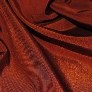 """Ткань курточная """"Шоколадные сумерки"""" (i1229)"""