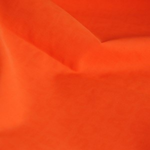 "Ткань курточная ""Оранж"" (i1266)"