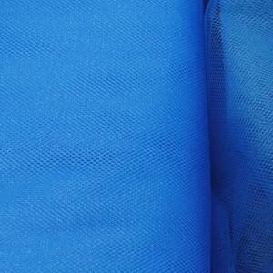"Сетка (Фатин)  ""Голубая"", цвет голубой (i413)"