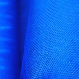 """Сетка (Фатин) """"Синяя"""", цвет синий (i419)"""