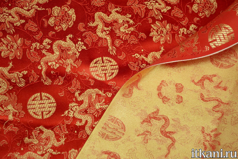 выше нами старинный китайский однотонный шелк фото ещё немецкой деревне